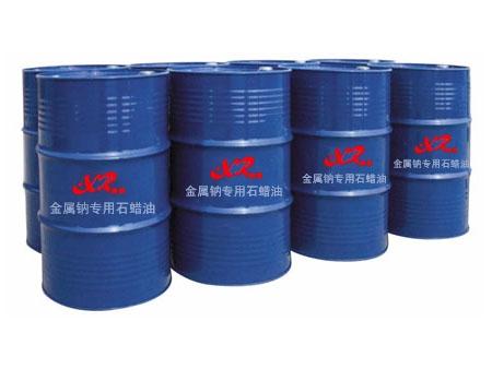 金属钠专用石蜡油